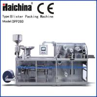 Quality Pillow Multifunction Blister Packing Machine Flow Pack For Biscuit / Medcine for sale