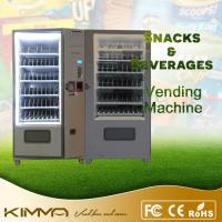 Quality Selective automatic combo vending machine for frozen food, candy, fruit for sale