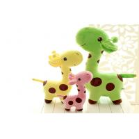 Plush Toy Couple  Soft cloth Cute 30CM Standing Giraffe - Pink For Kids