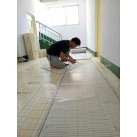 graphene carbon floor heating film on the wall carbon film rh infraredfloorheatingfilm quality chinacsw com