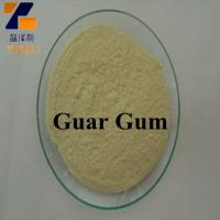 China exporting food grade high viscocity low price thickener guar gum on sale