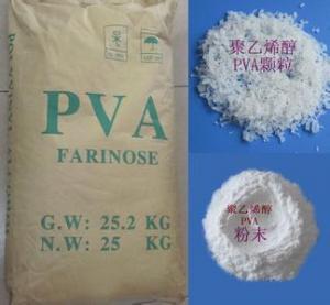 Quality polyvinyl alcohol PVA powder for sale