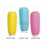 Quality Battery Operated Paper Lanterns Outside for sale
