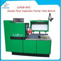 Quality 12PSB-BFC low price digital display type BOSCH diesel fuel injection pump test bench for sale