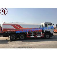 Quality 6x4 Sinotruk HOWO Steyr Water Spray Truck Red / White / Blue / Yellow Color Available for sale