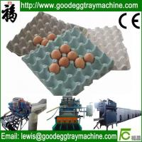 Quality Waste paper forming egg tray machinery for sale