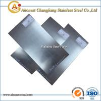 China W.Nr.1.4109 ( X70CrMo15 )/7Cr17/440A hardenable straight-chromium stainless steel sheet on sale