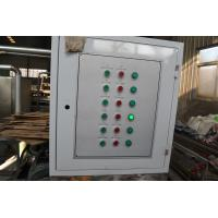 Buy Customized Molds Pulp Molding Machine , Paper Egg Tray Making Machine at wholesale prices