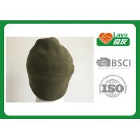 Buy cheap Multi Functional Olive Hunting Headwear Winter Ski Hats Keeping  Warm For Adults from wholesalers 0c0100c3b3ee