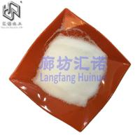 China factory price potassium chloride pharmaceutical grade kcl 7447-40-7 on sale