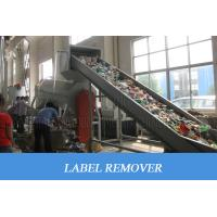 Quality PET Crushing Washing Drying Plastic Bottle Recycling Machine 1 Year Warranty for sale