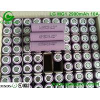 Quality LG MG1 18650 3.7V Li-ion battery 2900mah 10A/5C LG battery for power tools for sale
