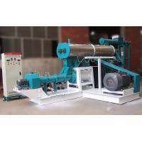 China Wet Type Floating Fish Feed Pellet Machine on sale