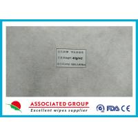Quality 100% Pure Cotton Hydrophilic Non Woven Fabric Skin Friendly Dry Or Wet Use for sale
