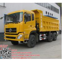 Quality Dongfeng 375hp 25 ton tipper truck for sale Dongfeng 375hp 25 ton tipper truck for sale Dongfeng 375hp 25 ton tipper tru for sale