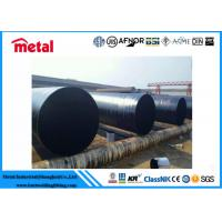 Quality ASTM A53 GR.B FBE Epoxy Coated Carbon Steel Pipe DN200 THK ANTI CORROSION for sale