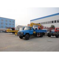 China Dongfeng 140 long nose 4*2 3-4ton truck mounted crane for sale,best price dongfeng 4tons cargo truck with foled crane on sale
