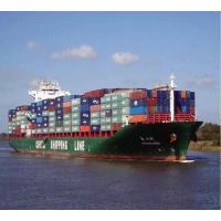 Quality Reliable LCL Freight Forwarder Freight Shipping To Mexico Peru Chile for sale