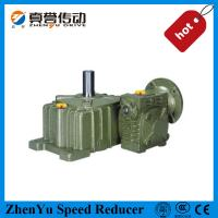 China Servo Planetary Shaft Mounted Speed Reducer , Worm Reduction Gearboxes on sale