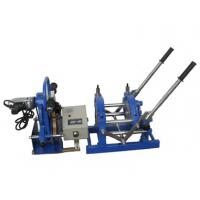 Quality plastic pipe welding machine 2kw for sale