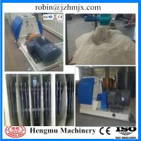 Quality Feed processing machines with special design grain mills grain grinding mill for sale