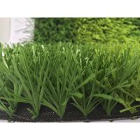 Quality 50mm PE PP Playground Artificial Grass , Children Indoor Artificial Grass Carpet for sale