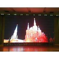 Quality P5 Indor LED Display Screen For Advertising for sale