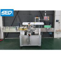 Quality Self Adhesive Sticker Labeling Machine , Square Bottle Double Side Label Applicator for sale