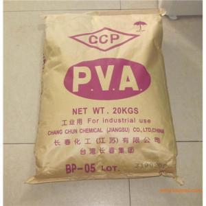 China Polyvinyl alcohol(PVA) on sale