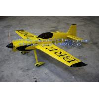 Quality MXS-R 50cc Balsa-Wood RC Model Airplane Unmanned Radio Control Toys for sale