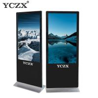 Quality High Brightness FloorStanding LCD Digital Signage 65 For Insurance Companies for sale