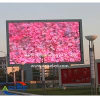 Quality Outdoor Advertising Led Display P12.5 , Led Display Panel For Public Places,ARISELED for sale