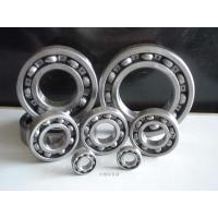 Quality chrome steel low friction P0 P4 P5 P6 OPEN sealed self-aligning ball bearings for sale