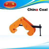 China JG type rail tongs on sale