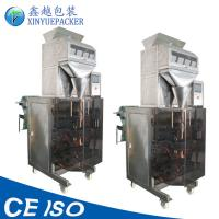 Quality Multi Function Automatic Vertical Packing Machine With 20-50 Bags/min Speed for sale