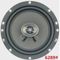 China CB-6289  2-Way  6.5''Car coaxial speaker 4 ohms 1''Vc Paper cone with rubber-edge ,13Ø Neodymium ,Mylar dome on sale
