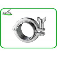 Quality Adjustable Heavy Duty Clamps Stainless Steel Hygienic Fittings 2-6bar Pressure for sale