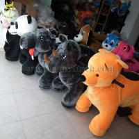 Quality Hansel Plush Motorized Animals Chinese Factory Made Rides Animal Electric for sale