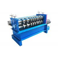 Quality Blue Color Steel Shearing Machine , 9 Blades Sheet Shearing Machine Weight 1000KG for sale