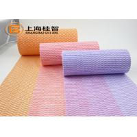 Cross Lapping Spunlace Nonwoven Fabric Polyester And Viscose Wavy Cleaning Wipes