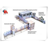 China Mineral Water Production Line Clamp Transferring Technology For 3 - 5 Gallon on sale