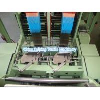 Quality good quality jacquard needle loom 2/80/320 for weaving pattern label ribbon with elastic for sale