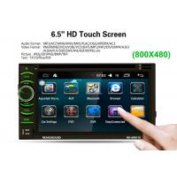 China HD 7 Inch Double Din Android Auto Head Unit Android Double Din Radio on sale