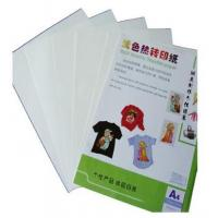 Quality Hot Light Inkjet Heat Transfer Paper for Light Cotton T-shirt , mug, cap, modal for sale