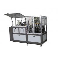 Quality White Ultrasonic Paper Cup Making Machine 70~90 PCS/Minute Rated Speed for sale