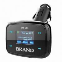 Quality Car MP3 Player, Supports Music from SD/MMC Cards or USB Disc for sale
