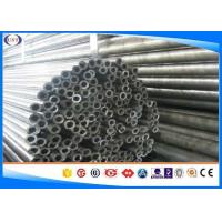 Buy cheap En10297 16MnCr5 Cold Drawn Steel Tube Mechanical and General Engineering Purpose from wholesalers