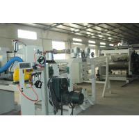 Quality Industrial Plastic Sheet Making Machine , Roof Sheet Manufacturing Machine Plant for sale