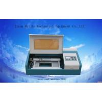 Buy cheap Laser Seal Machine from wholesalers