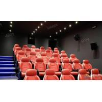 Quality Skillful Adventure Motion Electric 5D Movie Theater Three Seats In A Set For Amusement Park for sale